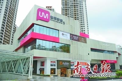 位于珠海市香洲翠微东路288号的世邦家居5号馆。 王荣 摄