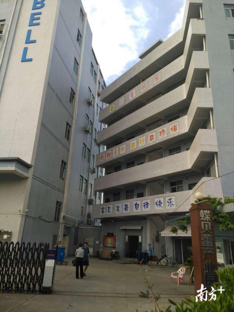 位于白云区的广州蝶贝蕾精细化工有限公司厂房