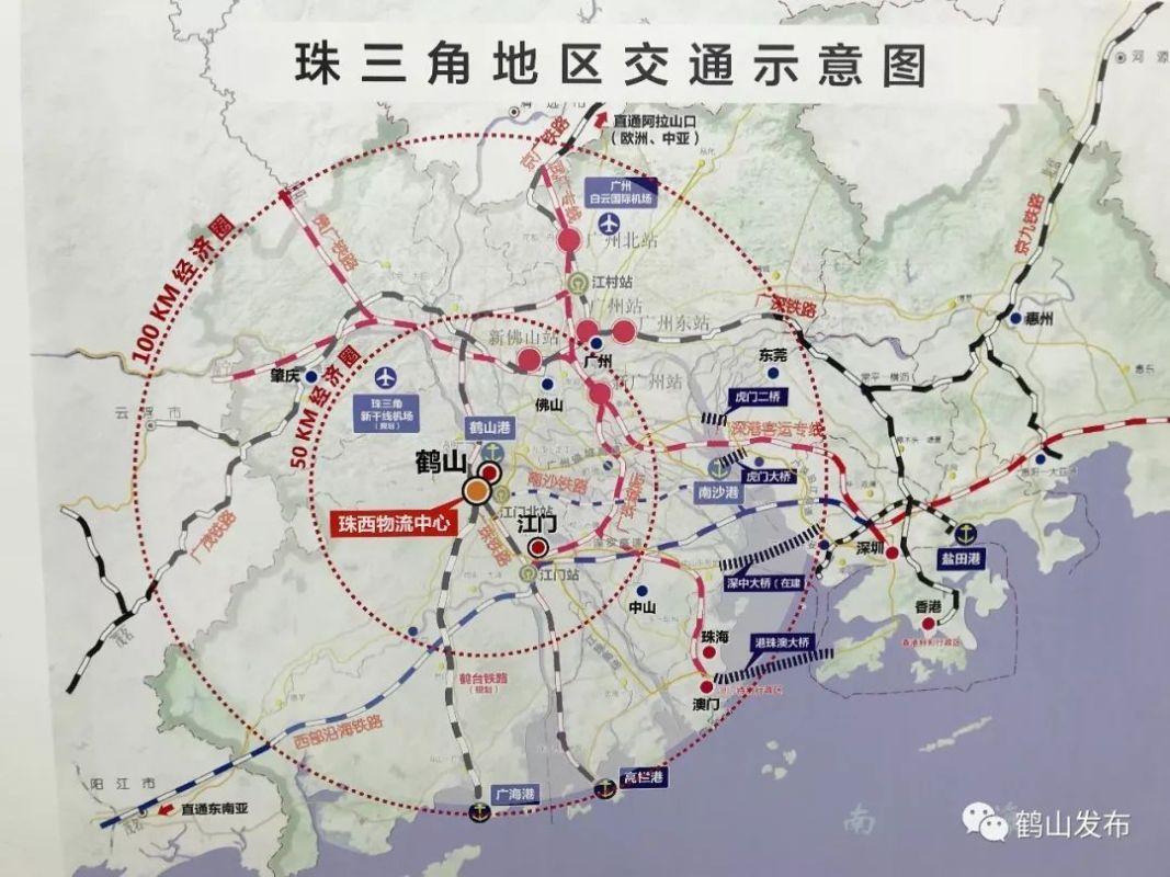 鹤山打造粤港澳大湾区核心物流枢纽!与中铁合作的这项目将于8月建成图片