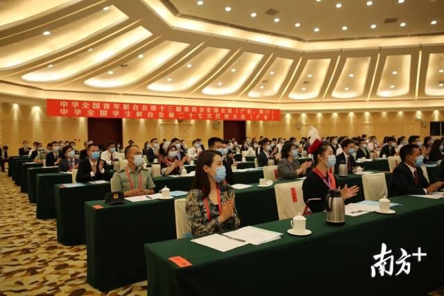 天下青学联大会广东分会场现场。