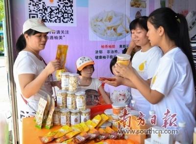 金柚企业工作人员向市民推介金柚休闲食品。何森垚 摄