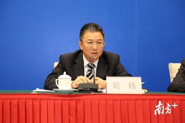 广东省科技厅副厅长刘炜