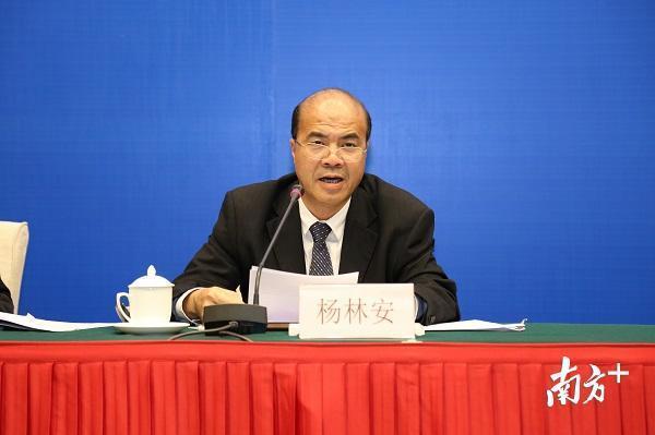 广东省国土资源厅副厅长杨林安