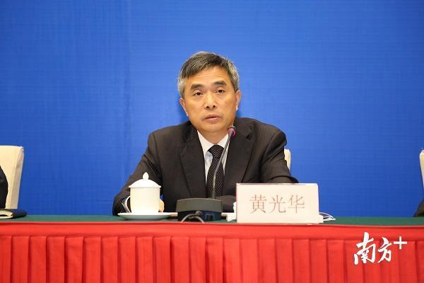 广东省知识产权局副巡视员黄光华
