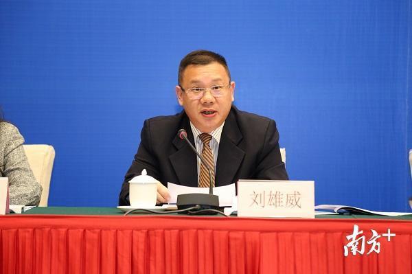 广东省财政厅工贸发展处处长刘雄威