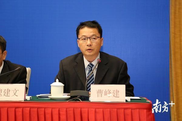 人民银行广州分行资本项目管理处副处长曹峰建