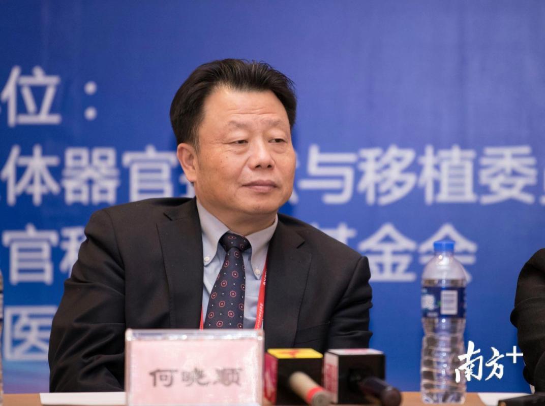 中山一院副院长何晓顺教授。