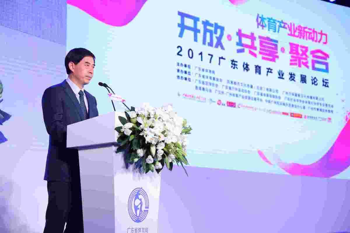 广东省体育局局长王禹平在论坛上致开幕辞。