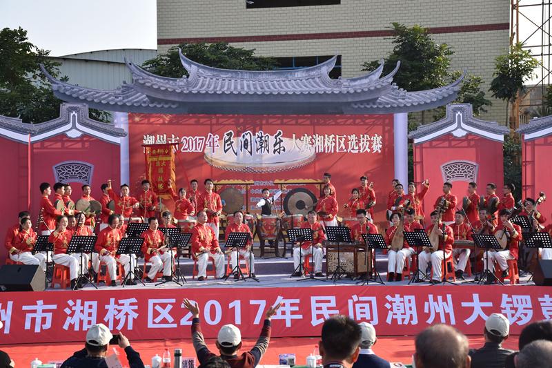 从湘桥区到全市的比赛,原本籍籍无名的大园锣鼓队脱颖而出。