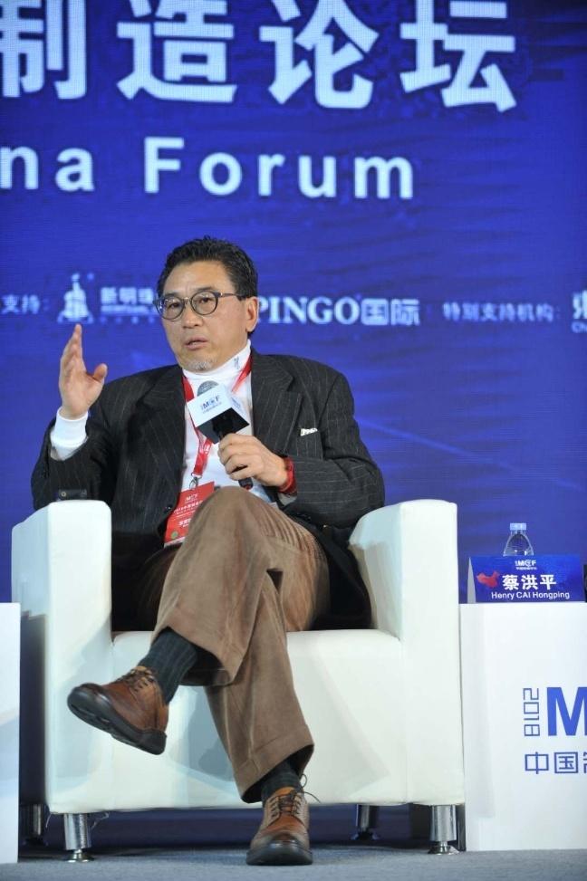 汉德工业界基金创始人蔡洪平。 戴嘉信 摄