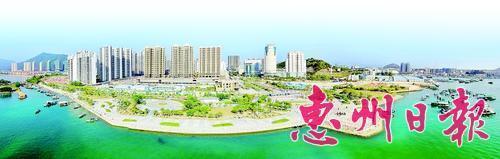 环大亚湾新区打造百里滨海现代产业带。这是大亚湾滨海新城一角。 (资料图片)