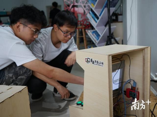 华南创客工坊内的自制游戏机上能够运行许多经典游戏