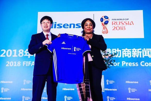 去年4月,海信集團高調宣布斥資近1億美元,成為2018年俄羅斯世界杯官方贊助商。(網絡圖片)