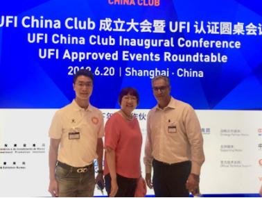 潭洲国际会展中心董事长何建东、CEO 乔伊·帕泽与广东会展组展企业协会会长刘松萍教授共同出席首届UFI China Club年度大会。郑光隆供图
