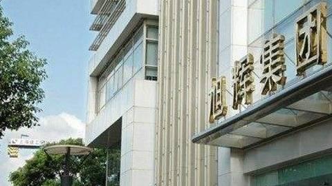 旭辉集团和首开股份两项目因质量问题受处罚