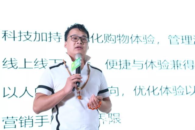 深圳前海美德鲜供应链管理有限公司董事长严振华