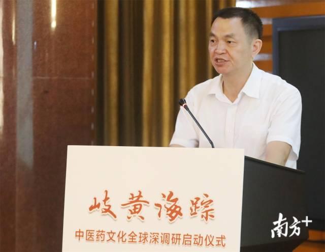 广东省政府新闻办常务副主任邓鸿致辞。 南方日报记者 王良珏 摄