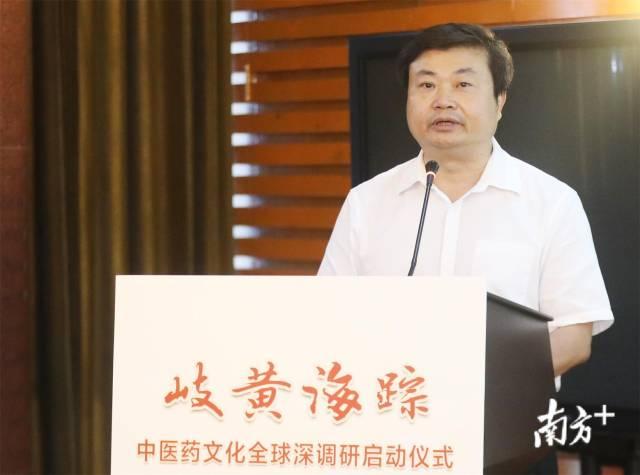 广药集团党委书记、董事长李楚源致辞。 南方日报记者 王良珏 摄