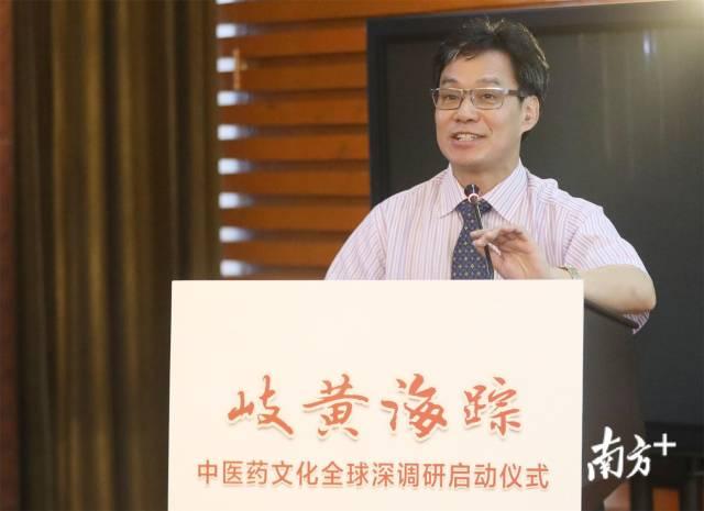 广东省中医院副院长张忠德致辞。 南方日报记者 王良珏 摄