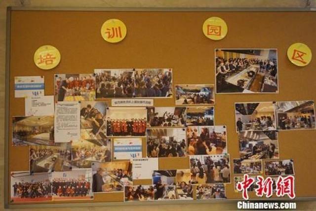 研发厨房内的照片墙。中新网记者 种卿 摄