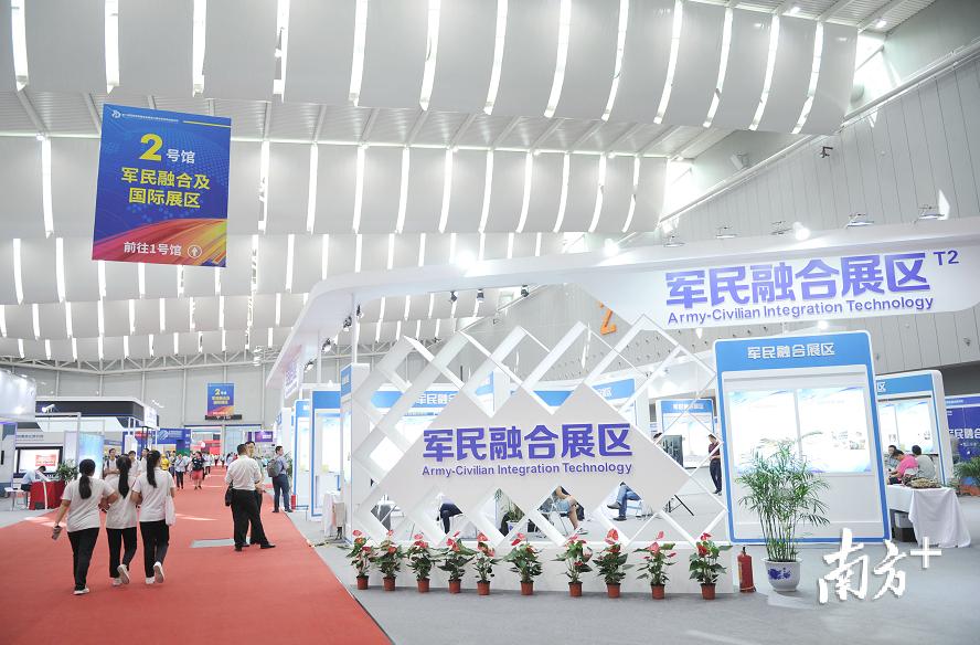 2018年,第十届国际发明展览会暨第三届世界发明创新论坛在佛山举行。 戴嘉信 摄