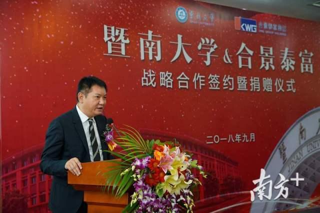 孔健岷发表演讲。
