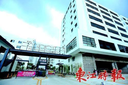 旧厂房改造变身创意产业园。 本版图片 惠州东江图片社供图