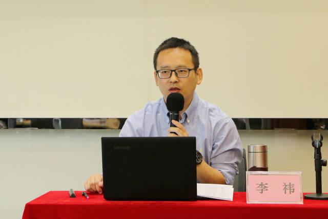 七弦琴国家知识产权运营平台副总经理李祎