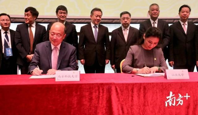 汕头大学和南方科技大学签订了《汕头大学 南方科技大学全面战略合作框架协议》。