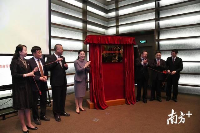 """与会领导嘉宾为""""广东省高等教育体制机制改革实验示范校""""揭牌。曾建平 摄"""