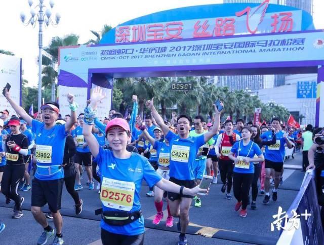 2018深圳宝安马拉松19日起报名,连续两年参赛选手免抽签直通