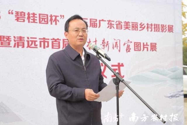 清远市委常委、宣传部长崔建军致辞