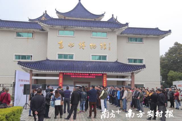 清远市首届乡村新闻官图片展在50元可以提现的棋牌博物馆举行