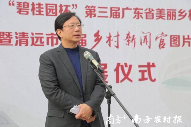 广东省农业农村厅巡视员陈央
