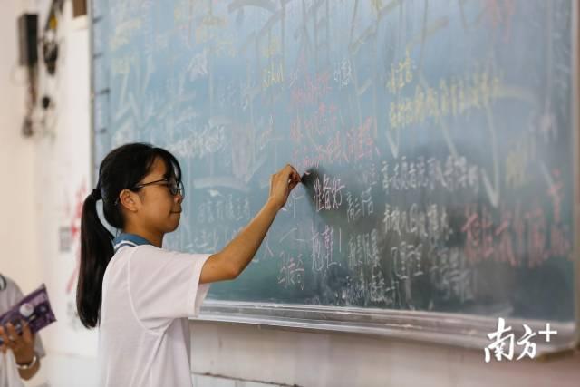 明年广东本科高校省内多招千余人!省教育考试