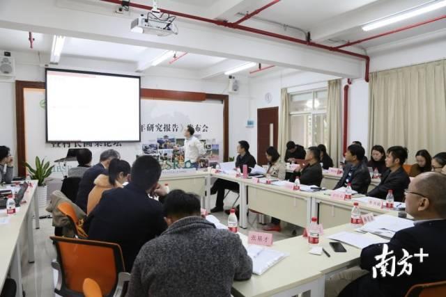 发布会介绍了广东千村调查项目研究情况。