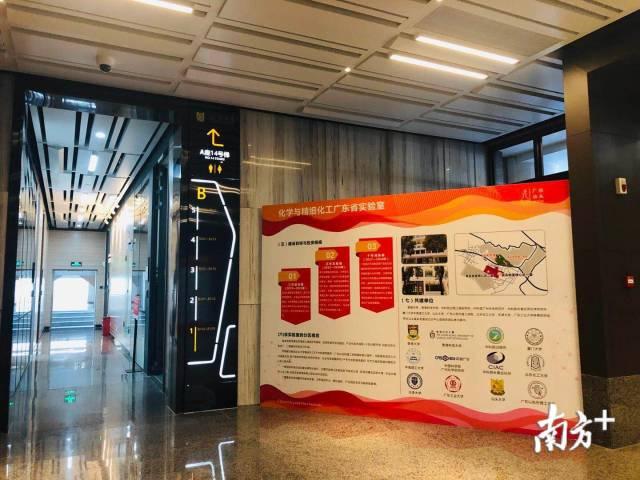 省实验室由汕头市政府作为主建单位。