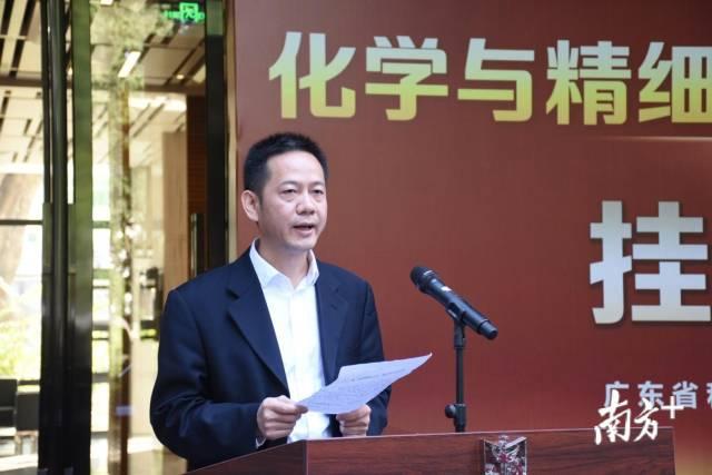 省科技厅郑海涛副厅长代表广东省实验室建设工作领导小组宣读省政府有关文件和省实验室理事会、实验室主任任命名单。