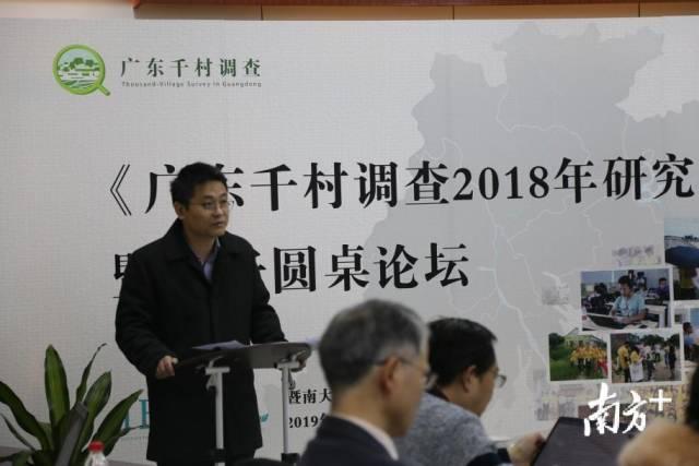 暨南大学经济与社会研究院院长冯帅章介绍项目基本情况。