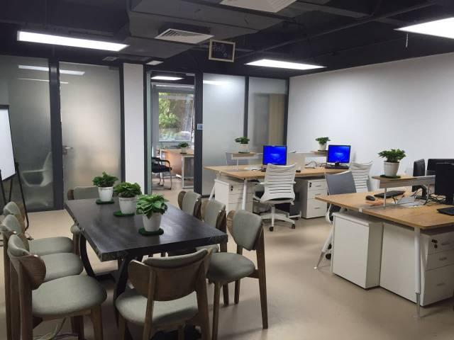 2016年2月,南方+办公地点搬至现址,内容、产品、技术、市场、行政五大部门结束分地点办公的临时状态,胜利会师。
