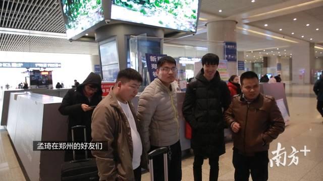 (图)孟琦与在郑州的好友们聚合