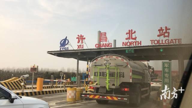 (图)到了许昌北站