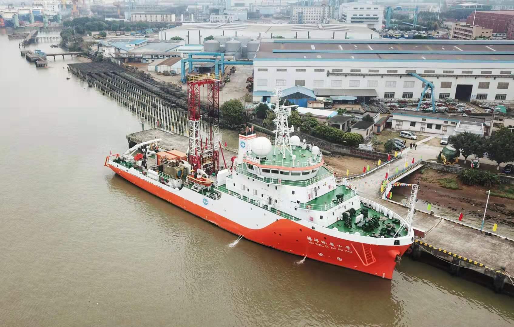 """本次任务是""""海洋地质十号""""调查船入列后的首个远洋调查科考航次,是深化中国和巴基斯坦两国友好合作的一次重要科学合作。"""