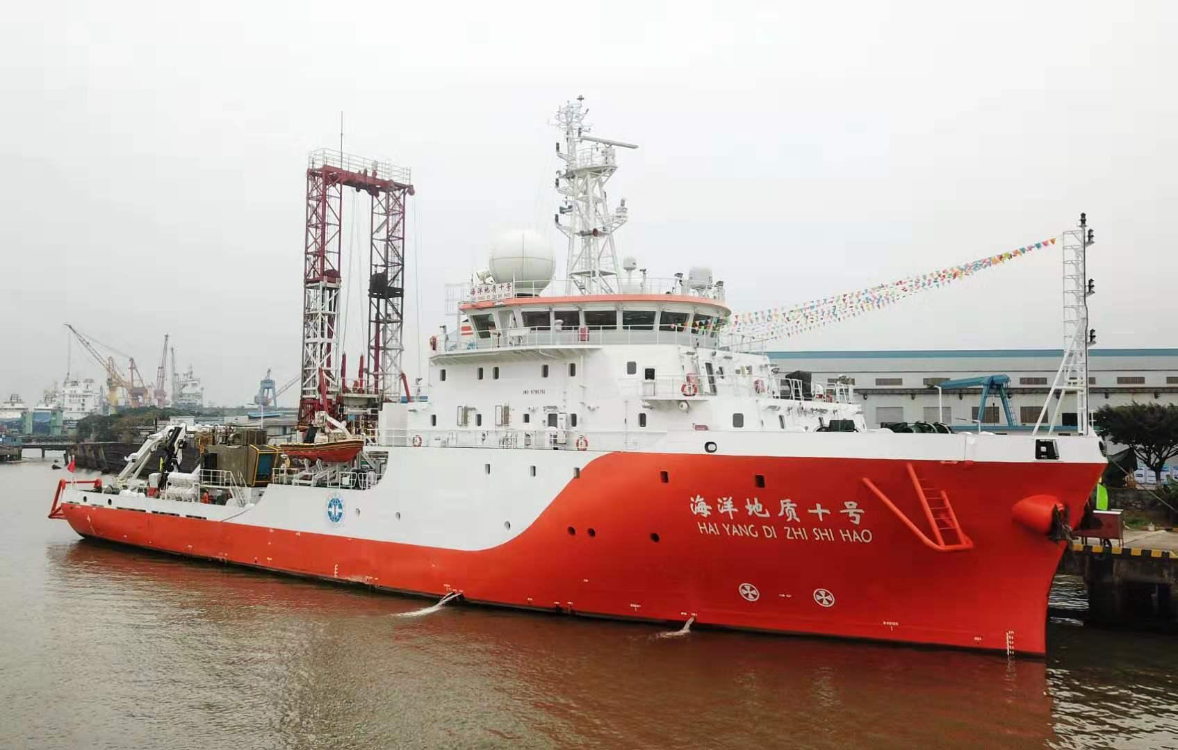 联合船代_媒体关注_广州海洋地质调查局