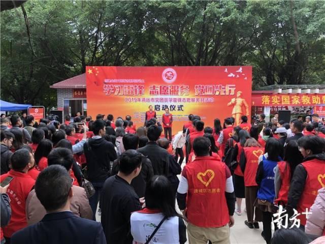 2019年清远市党员团员学雷锋志愿服务月活动启动。 黄玉熹 摄