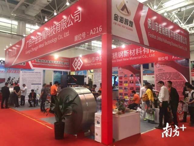 上届华南不锈钢·金属材料展览会回顾。受访者供图上届华南不锈钢·金属材料展览会回顾。受访者供图
