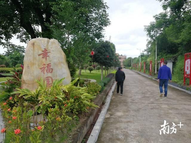 村民们在幸福公园里散步。受访者供图