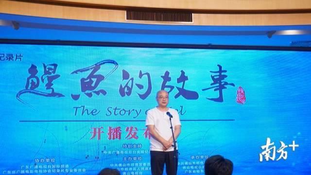 张以庆认为刘硕、费牖明更适合,便将二人推荐给了顺德。