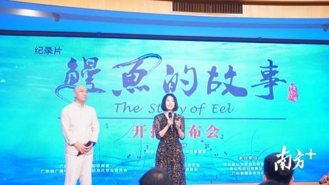 《寻味顺德》《鳗鱼的故事》导演刘硕(右)、费牖明(左)分享创作感言。熊程摄