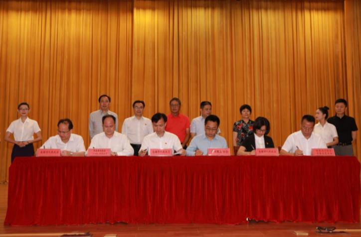 南雄市与12家协会和企业签订合作协议 投资额达14亿元